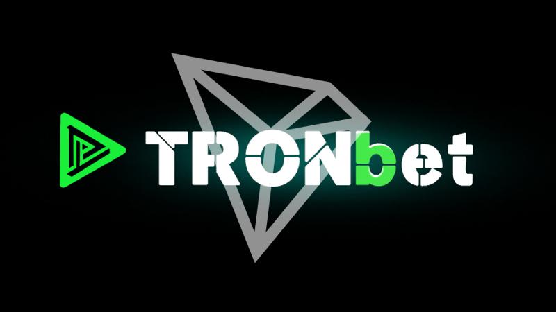 「TRONbet」が人気!