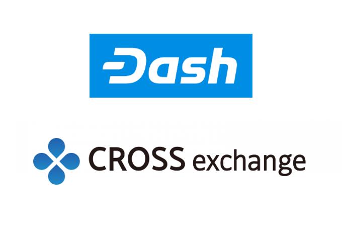 「CROSS exchange」にDASHが上場