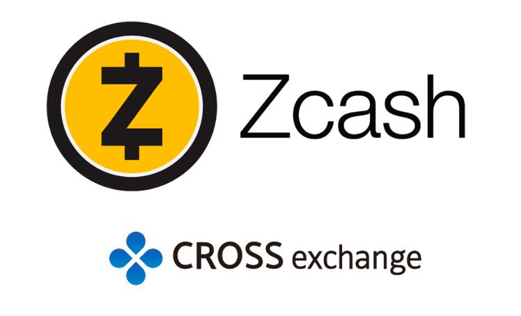 「CROSS exchange」にジーキャッシュ(Zcash) が上場