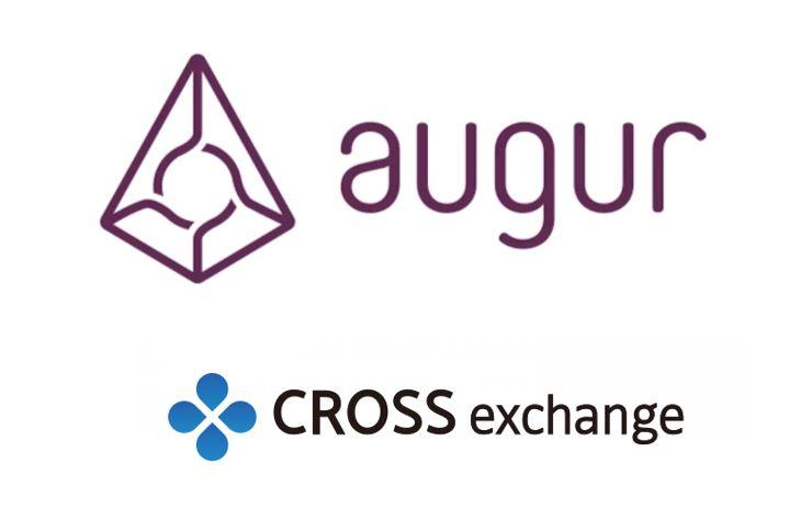 「CROSS exchange」にオーガー(Augur)が上場