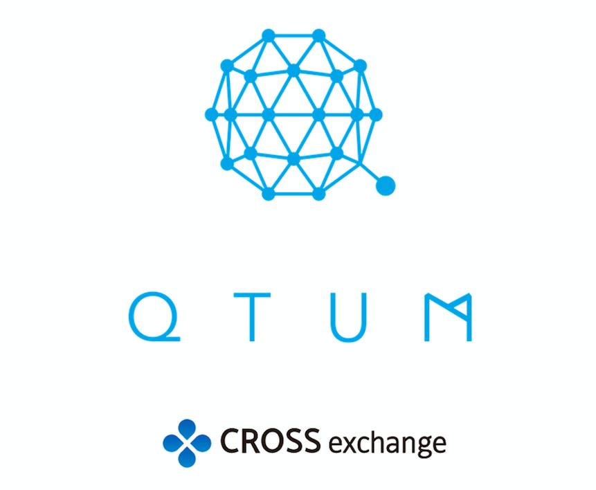 「CROSS exchange」QTUM 新規上場のお知らせ