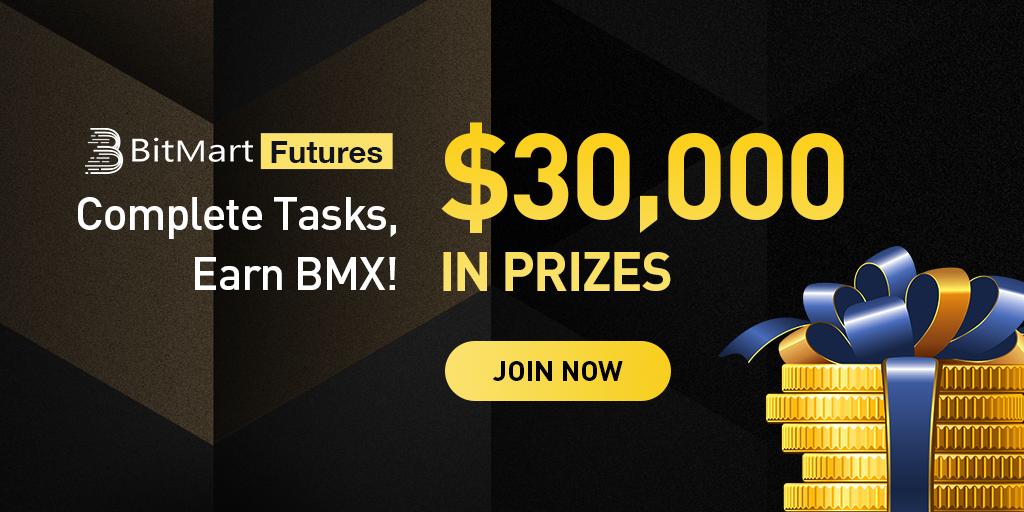 「BitMart」 賞金総額 $30,000 BitMart Futures タスクチャレンジ!!