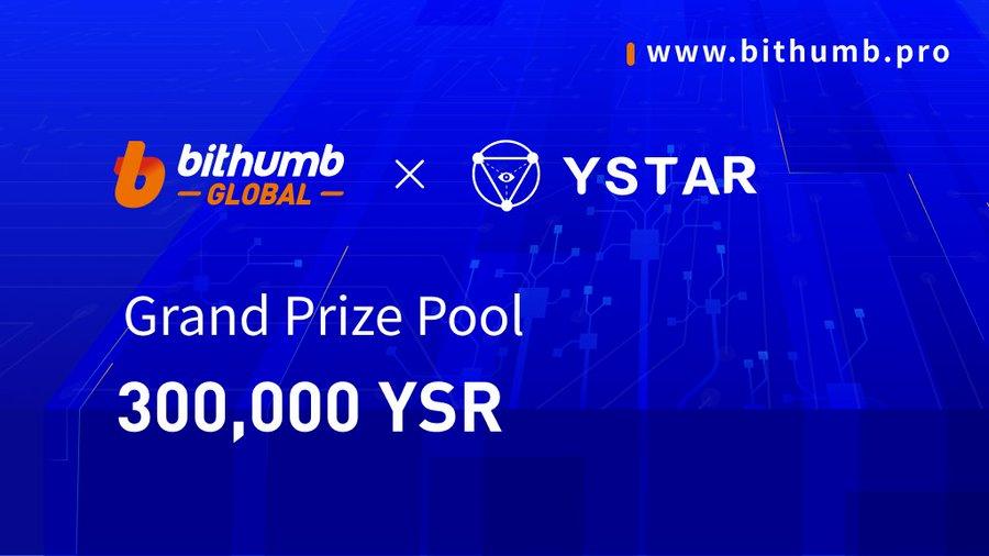 「Bithumb Global」入金&取引 300,000 YSRエアドロップ