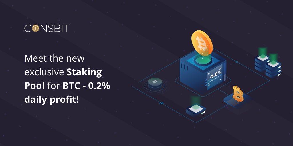 「Coinsbit」BTCレンディング日利0.2%(月利6%)提供開始