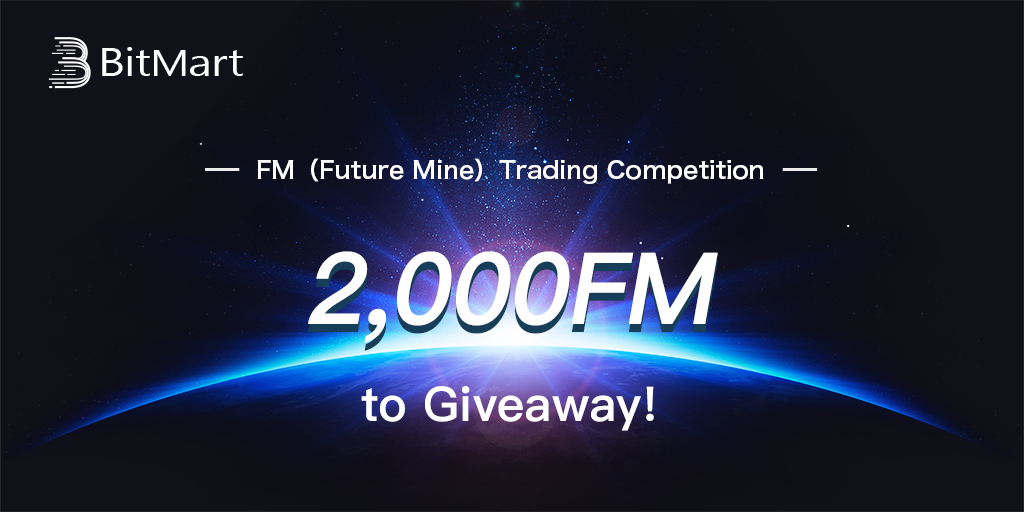 「BitMart」賞金総額合2,000 FM + 50,000 BMX /FM 入金ボーナス&トレーディングコンペティション