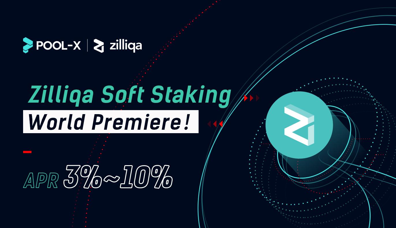 「KuCoin」年利10% Zilliqa(ZIL)世界初のソフトステーキングサービス(ロック無し)を開始