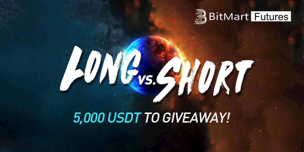 「BitMart」総額賞金5,000 USDT!ロングvsショートコンテスト