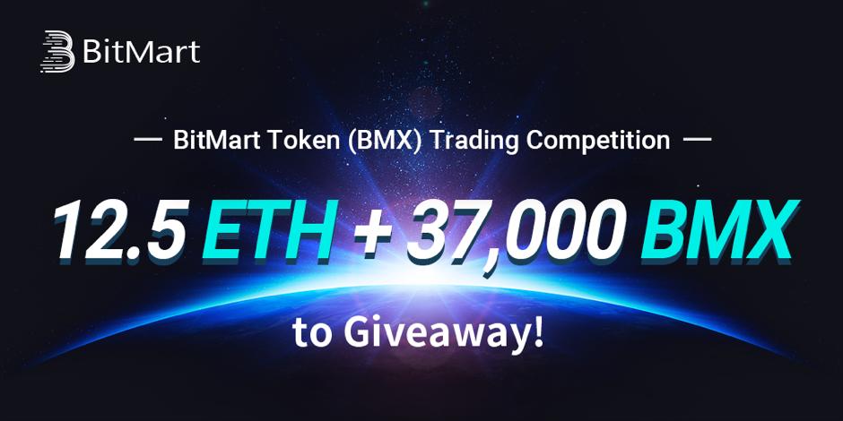 「BitMart」最大5 ETH + 10,000 BMXの賞金!BMXボリュームコンテスト
