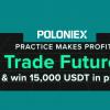 「Poloniex」先物取引キャンペーン!デモマネー10,000 USDTで取引して利益を出金!