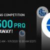 「BitMart」PRQトレーディングコンペティション-19,500 PRQの賞品!