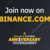 「Binance」賞金$1,600,000BNB!Binance Futures 1周年トーナメント