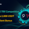 「KuCoin」DOT VS TRXコンテスト:2,000 USDT相当のボーナスを共有!