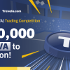 「Binance」Travala.com(AVA)トレーディングコンテスト-賞金60,000ドル