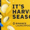 「Binance」Binance Launchpoolについて知っておくべきことすべて