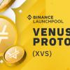 「Binance」Binance LaunchpoolにVenus(XVS)が登場!9/29からファーミング開始