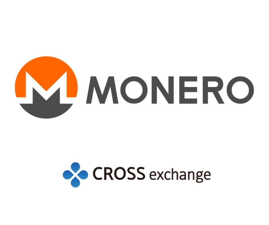 「CROSS exchange」Monero(XMR)上場のお知らせ