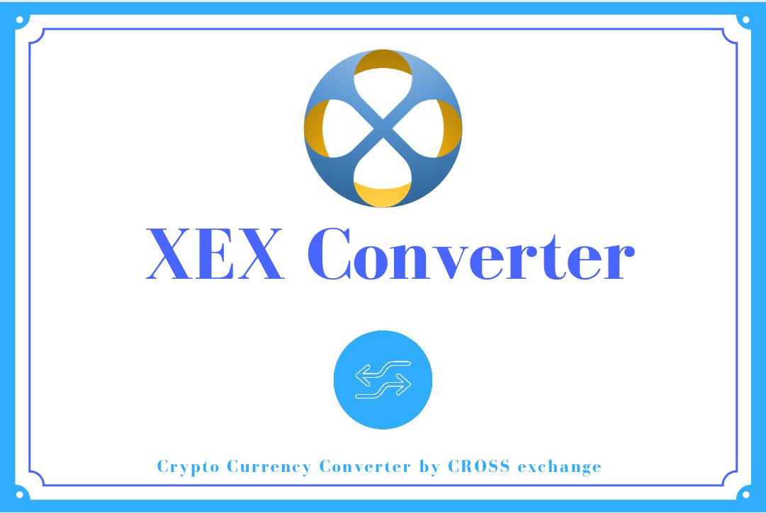 「CROSS exchange」XEXコンバーター追加のお知らせ