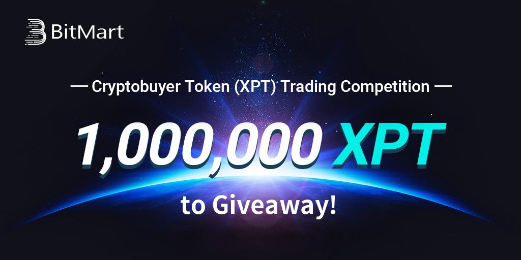 「BitMart」入金ボーナス&トレードコンペティッション - 賞金総額1,000,000 XPT!!