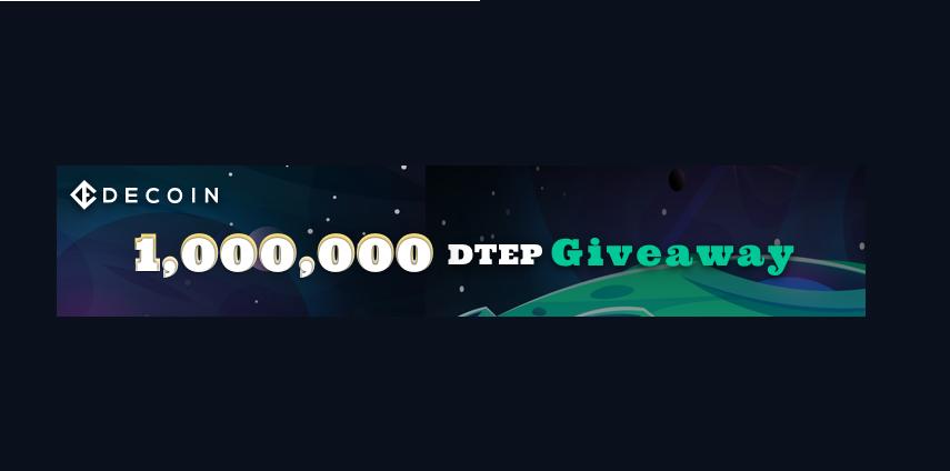 「DECOIN」1BTC取引で1,000,000DTEPプレゼント!