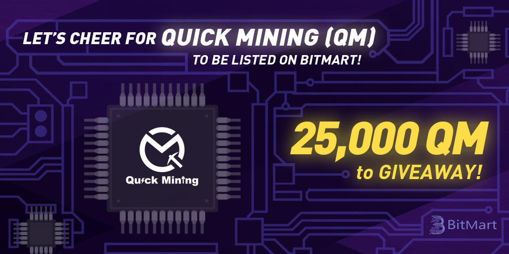 「BitMart」全員QMトークンがもらえる!SNSキャンペーン- 賞金総額 25,000 QM