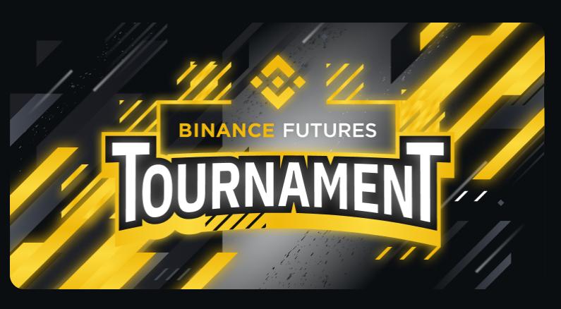 「Binance」バイナンス100万ドル賞金トーナメントを開催/当サイト限定10%キャッシュバック!