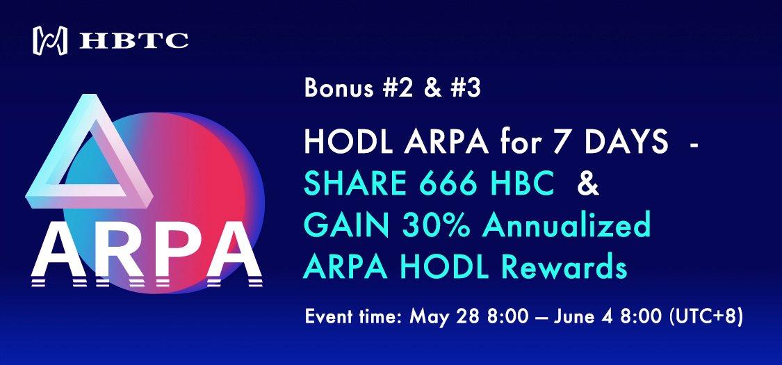 「HBTC」ARPA保有で年利30%の収益!666 HBCエアドロップ!