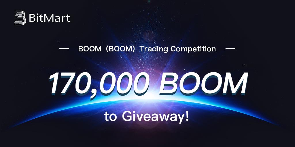 「BitMart」BOOM トレーディングコンペティション: 賞金総額170,000 BOOM!