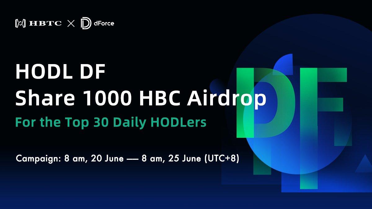 「HBTC」DF(dForce)保有で1000HBCの山分けキャンペーン