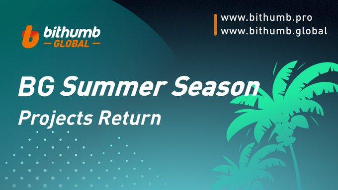 「Bithumb Global」BGサマーシーズン-プロジェクトリターン