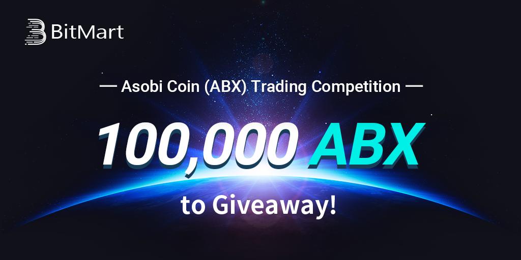 「BitMart」賞金合計100,000ABXトレーディングコンテスト