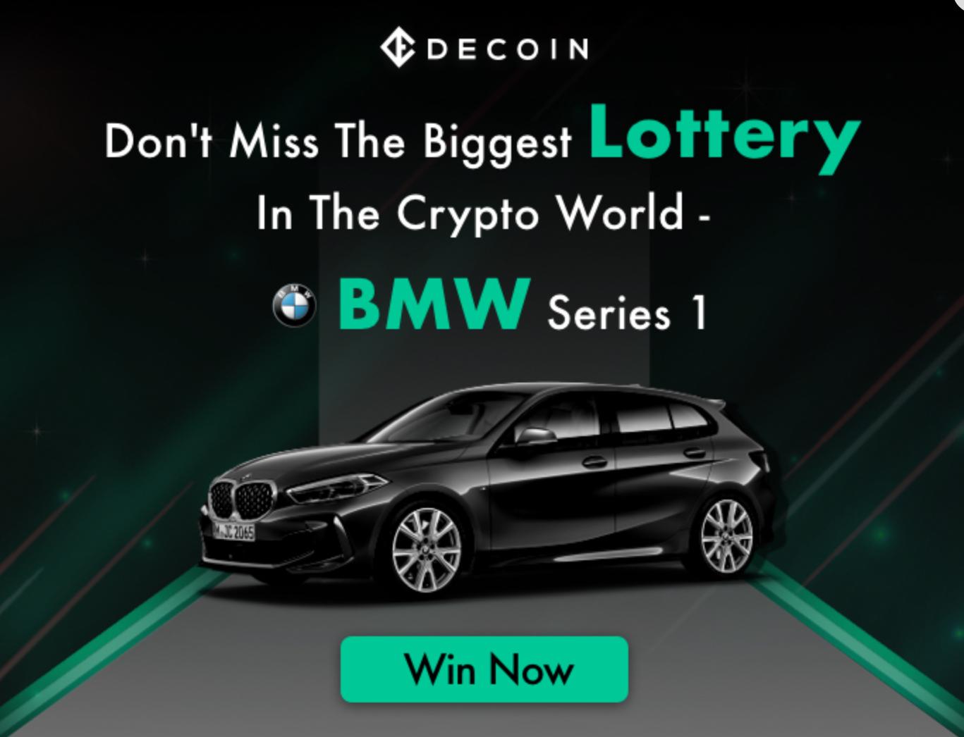 「DECOIN」新しいBMW1シリーズが当たるキャンペーン!
