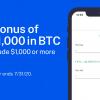 「BlockFi」$1000以上トレードするだけで最大$1000のBTCがもらえる!