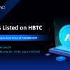 「HBTC」NVTがHBTCに上場!100,000 NVTプール賞共有イベント