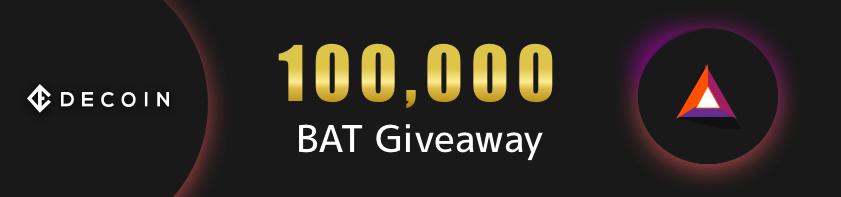 「DECOIN」100,000 BAT山分けキャンペーン