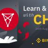 「Binance」$ 10,000 CHZプレゼント:Binanceの学習と獲得