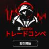 「SnapEx」無料で参加できる!賞金総額$1200 デモトレードコンペ