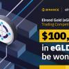 「Binance」賞金$100,000 Elrond eGold(eGLD)トレーディングコンテスト