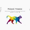 TVL140億円越えのpolygonプロジェクト「Polycat Finance」
